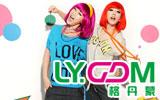 格丹蒙LY.GDM潮牌品牌