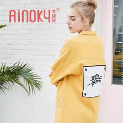艾诺绮女装品牌