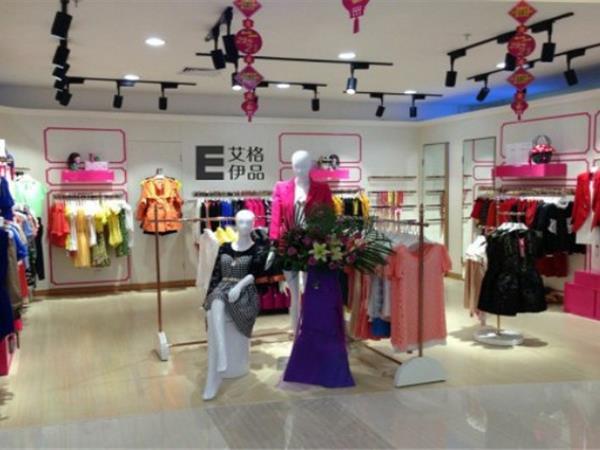艾格伊品女装店铺展示