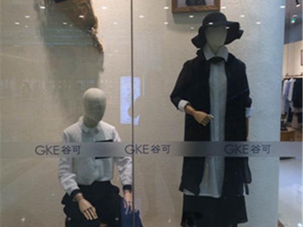 谷可女装店铺展示