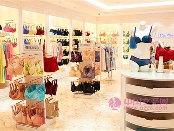 尚黛尔女装店铺展示