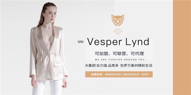 VesperLynd潮牌品牌