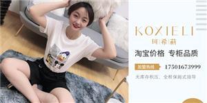 上海美衣天服饰有限公司