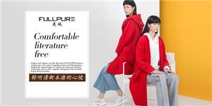 杭州晶然服饰有限公司