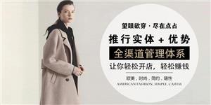 杭州扣点服饰公司