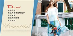 广州市美力雅服饰有限公司