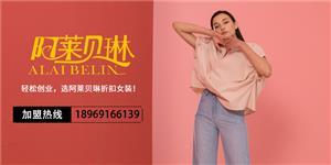 杭州鸽帝服饰有限公司