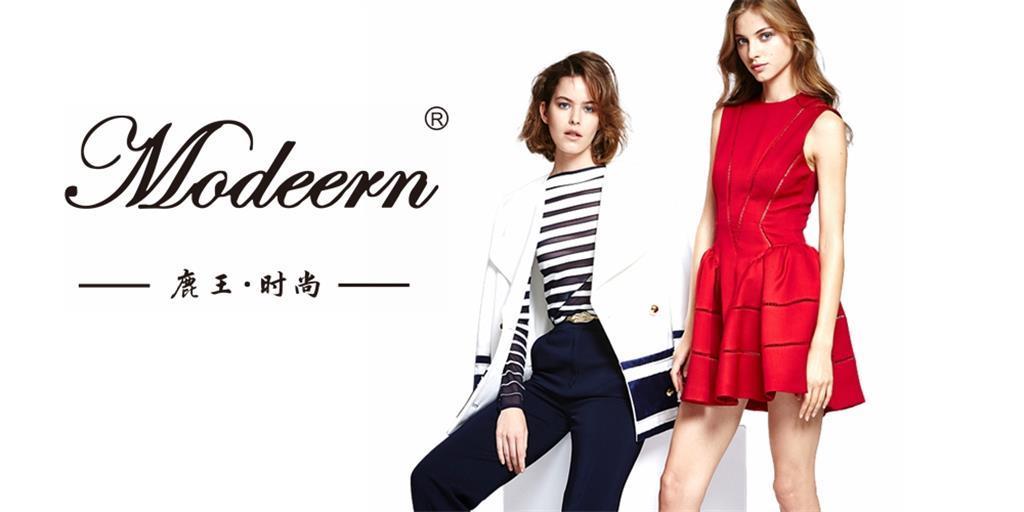 浙江鹿王实业股份有限公司(MODEERN)