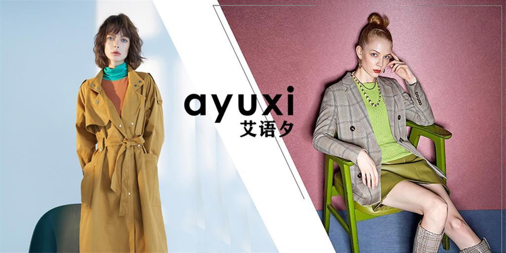 广州品秀服饰有限公司