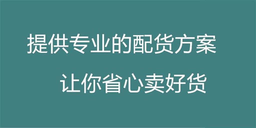 广州衣田服装供应链管理有限公司