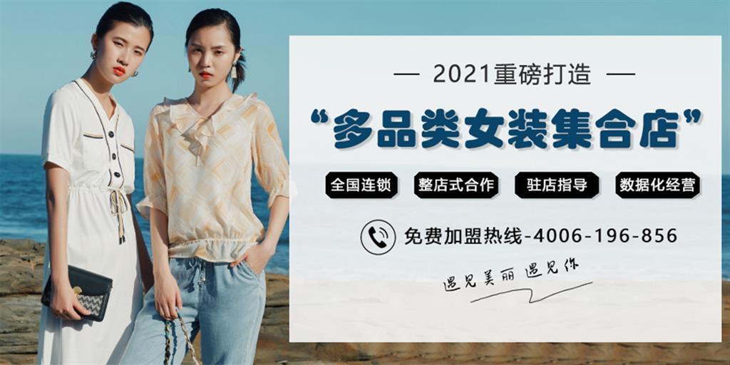 广州市多样生活服饰有限公司