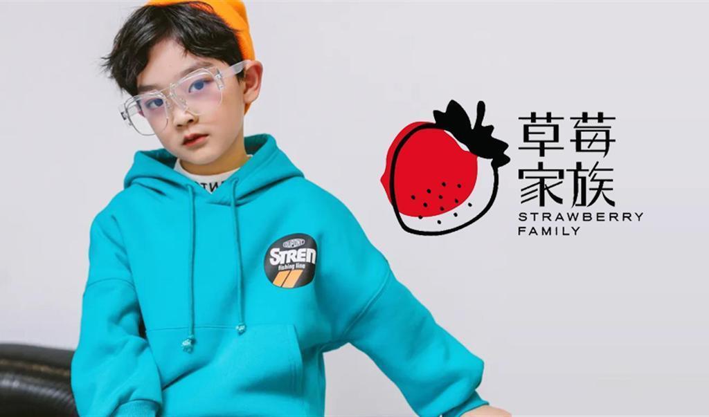 杭州赫朴服饰有限公司